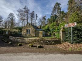 Little Lodge, Kinfauns (рядом с городом Aberargie)