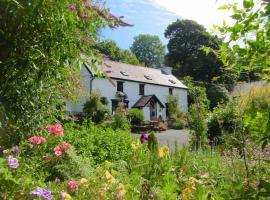 Brynarth Country Guest House, Llanilar (рядом с городом Ystrad Meurig)
