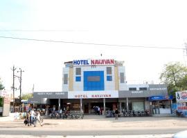 Hotel Navjivan, Pātan