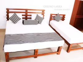 Greeno Lanka Holiday Resort