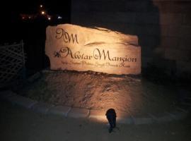 Awtar mansion, Агра (рядом с городом Malpura)