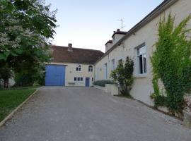 Le Manoir de Hauterive, Hauterive (рядом с городом Brienon-sur-Armançon)
