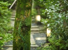 Kotobukitei, Komono (Hino yakınında)