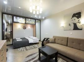 Apartment Crocus City
