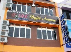 Dajie Avenue Hotel, Ulu Tiram