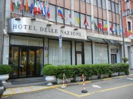 デッレ ナツィオーニ ミラン ホテル, ミラノ