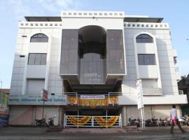 Hotel Anand Inn Residency, Solapur (рядом с городом Kāramba)