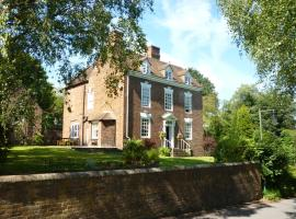 Calcutts House, Ironbridge