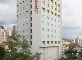Hampton By Hilton Bucaramanga