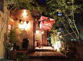 広島ゲストハウス Roku