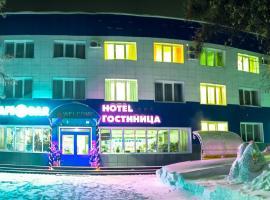Hotel Aeroport, Spicheikovo