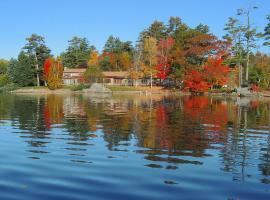 Alamoosook Lakeside Inn Orland, Orland