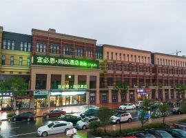 IBIS Styles Nantong Development Zone Shimao Plaza, Nantong (Xinkai yakınında)