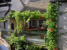 Le bon Cépage, Chassagne-Montrachet (рядом с городом Saint-Aubin)
