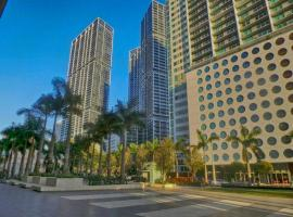 Residences Miami Brickell - One Broadway