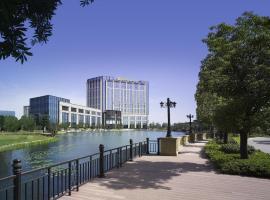 Shangri-La Hotel,Changzhou, Changzhou (Lijia yakınında)