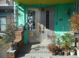 JGH Tokyo Hostel, Kawaguchi