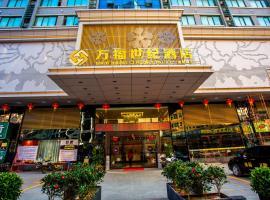 Wanfu Century Hotel, Longgang