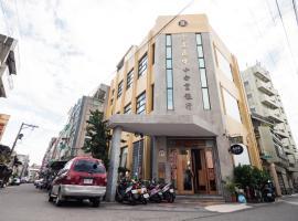Hodua Guest House