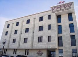 Mirage Hotel, Erivan (Avan yakınında)