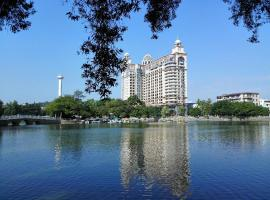 Taishan Jie'aosi International Hotel, Taishan (Gongyi yakınında)