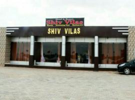 Hotel Shiv Vilas, Bāp