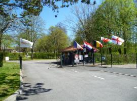 Camping de Vittel, Виттель (рядом с городом Légéville et Bonfays)