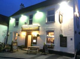 GNU Inn, North Newbald (рядом с городом Market Weighton)