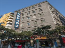 Fulixing Hotel