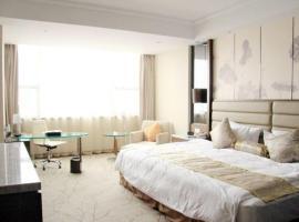 Huai'an Jinling Hotel, Huai'an (Chengdong yakınında)