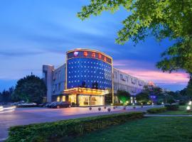 Fuzhou Haibin Fliport Inn, Fuzhou (Pengchen yakınında)