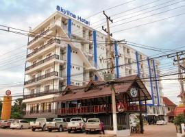 Skyline Hotel Laos