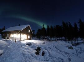 Inari Juutua, Инари (рядом с городом Lemmenjoki)