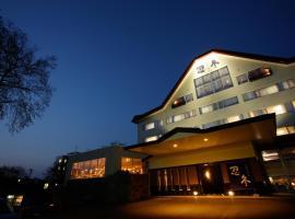 Kawayu Daiichi Hotel Suikazura, Teshikaga (Kawayu yakınında)