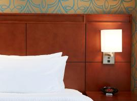 Courtyard by Marriott Ithaca Airport/University