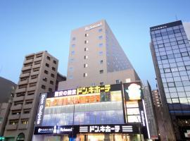リッチモンドホテル東京水道橋, 東京