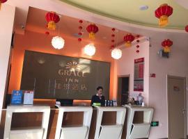 Grace Inn Luozhuang Branch, Linyi (Wangjiaqiao yakınında)