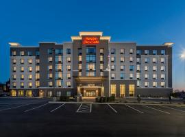 Hampton Inn & Suites Newport/Cincinnati, KY