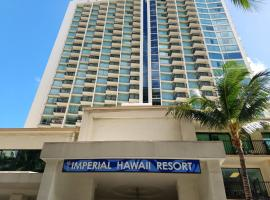 Imperial Hawaii Resort at Waikiki, Гонолулу