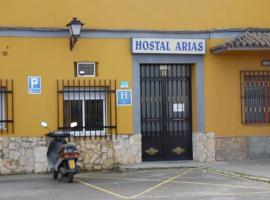 Hostal Arias, Сафра (рядом с городом Лос-Сантос-де-Маймона)