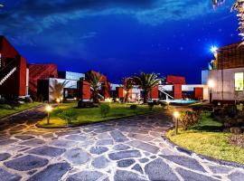 Jeju Yegrina Resort