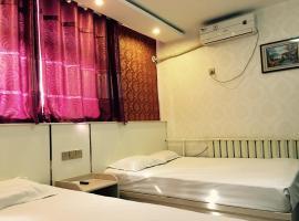 Xingsheng Inn, Qufu
