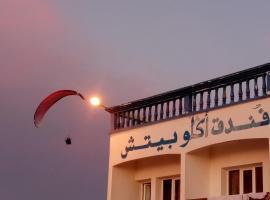 Hôtel AGLOU BEACH