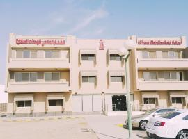 Al Fanar International Yanbu 2