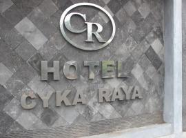 Cyka Raya Hotel, Wonosari (рядом с городом Duwet)