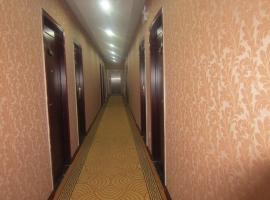 Jiangxia Business Hotel, Chenzhou