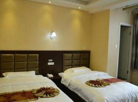 Hang Du Guesthouse