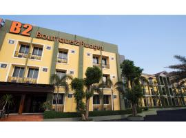 B2 Buriram Boutique and Budget Hotel