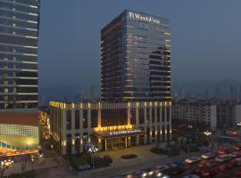 Wanda Vista Lanzhou, Lanzhou