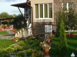 Holiday Home V Desyatochku, Rudnya (Smalyavichy yakınında)